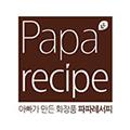 Papa recipe春雨