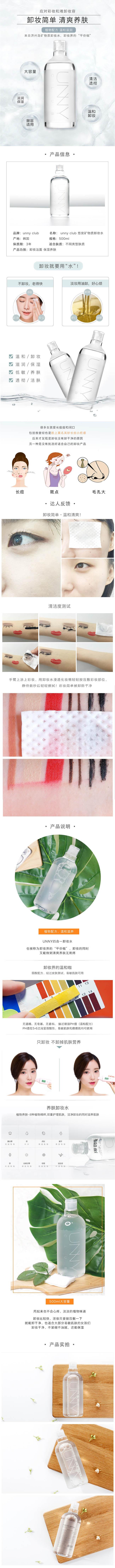 images/1/2018/06/DMKOPMTO82tmnmOd28PoE0EMoTw00q.jpg