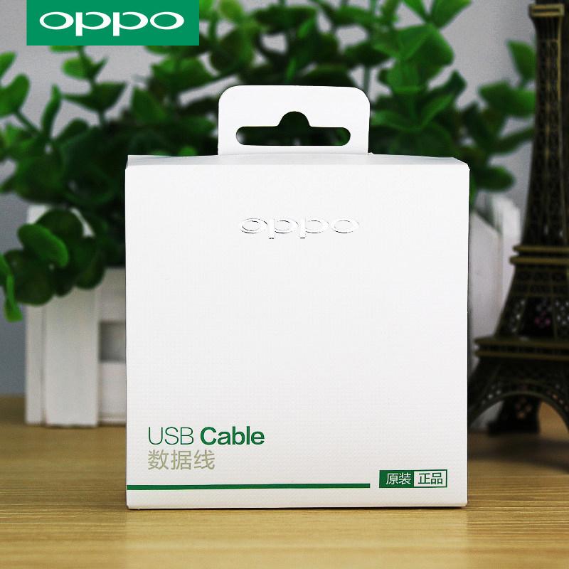 OPPO原装USB数据线