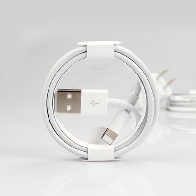 苹果7/8/X原装数据线