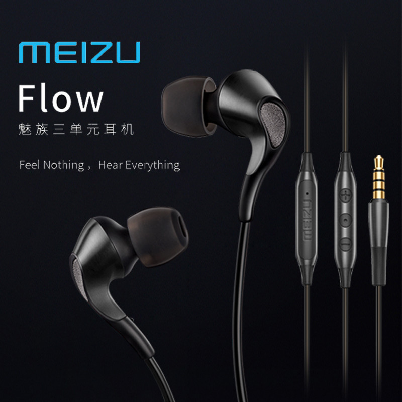 魅族flow耳机黑色原装 EP61