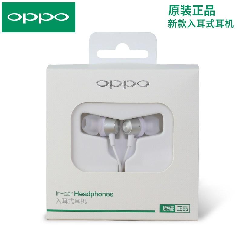 OPPO原装耳机 MH130