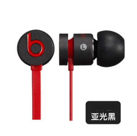 Beats UR BEATS哑光黑入耳式耳机原装