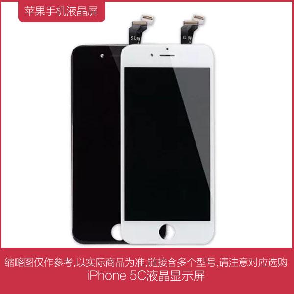 苹果iphone 5C手机液晶屏幕