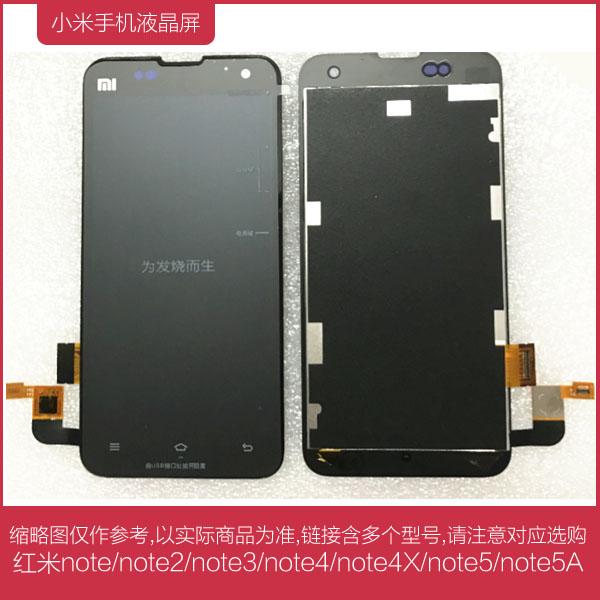 红米note/note2/note3/note4/note4X/note5/note5A手机屏幕液晶总成