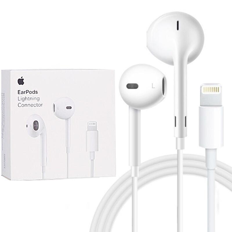 苹果7/8/X原装耳机(新版) 拆机原 无纸盒包装