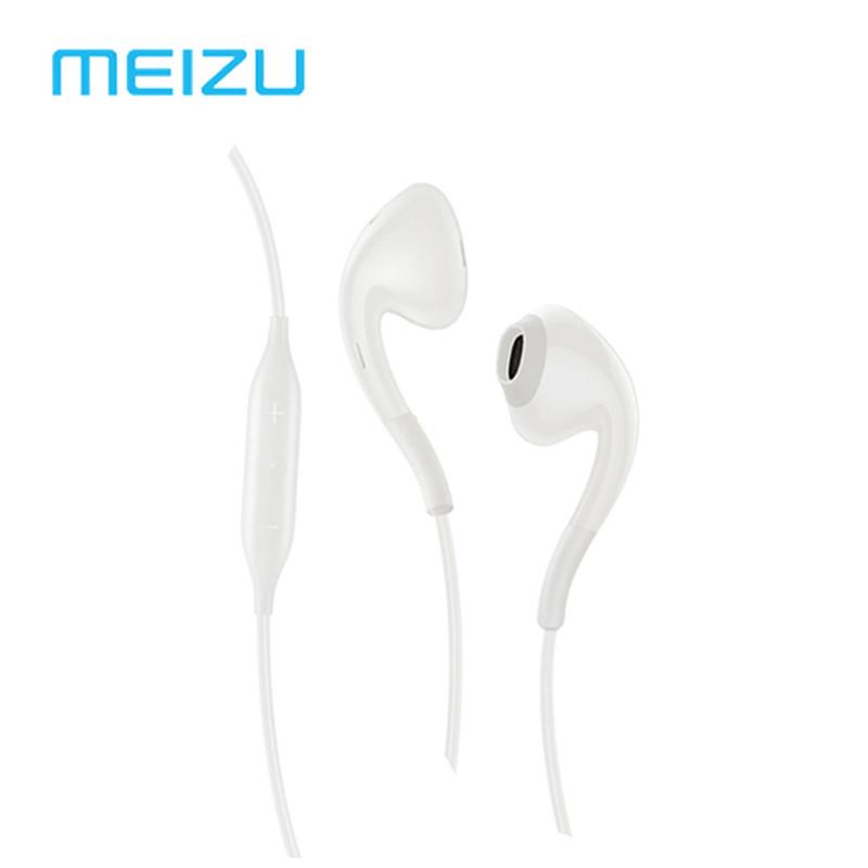 魅族EP2X白原装耳机