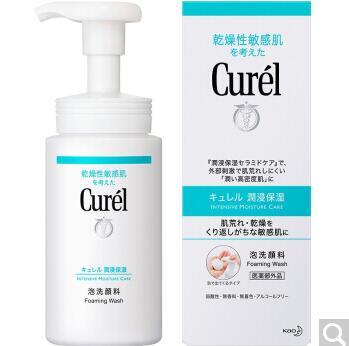 日本Curel珂润润浸保湿洁颜泡沫150ml