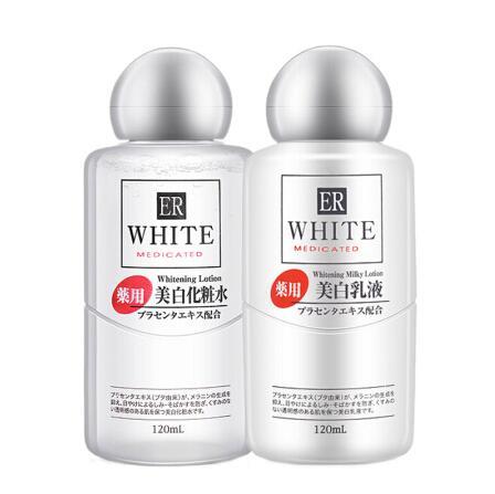 日本Daiso大创水乳套装120+120ml 化妆水+美白乳液