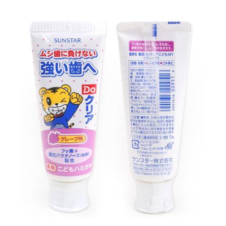 日本SUNSTAR巧虎宝宝儿童牙膏葡萄味70G