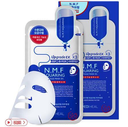 韩国Clinie可莱丝美迪惠尔NMF水库面膜10片