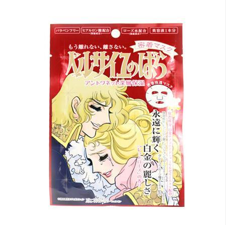 日本Creer Beaute凡尔赛美少女面膜红色补水5片装