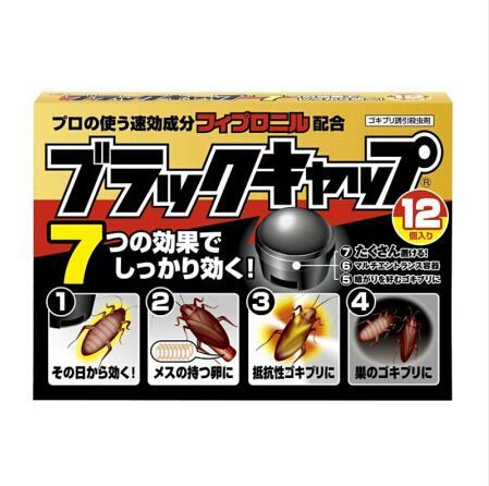 日本ARS安速小黑帽蟑螂屋12枚