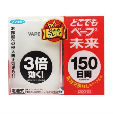 日本VAPE未来儿童驱蚊器150日正装
