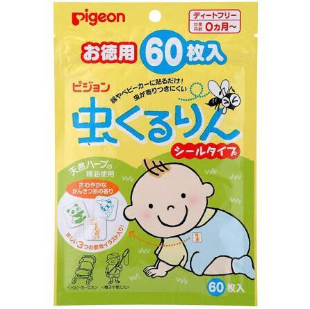 日本pigeon贝亲驱蚊虫贴60枚