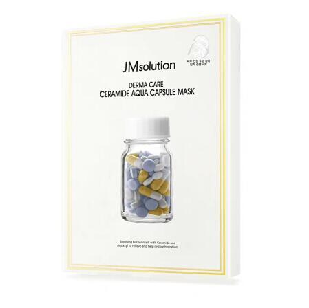 韩国JMsolution黄色药丸面膜10片