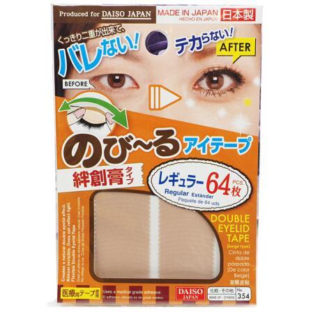 日本Daiso大创双眼皮贴肤色网纹哑光64玫