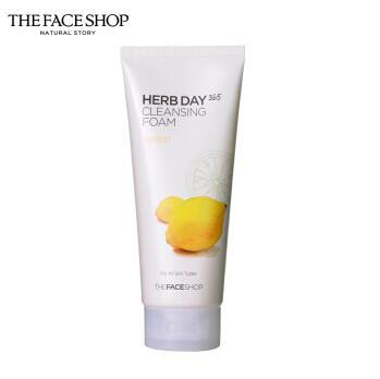韩国the face shop菲诗小铺柠檬洁面洗面奶170ml