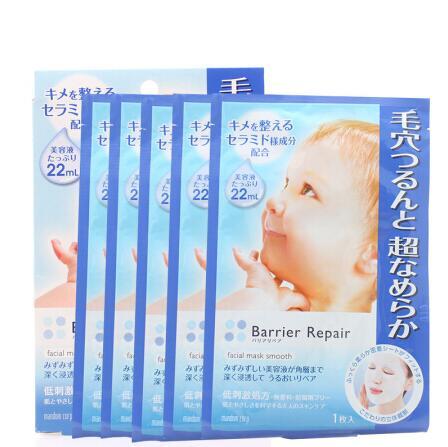 日本Mandom曼丹婴儿肌保湿面膜蓝色5片装