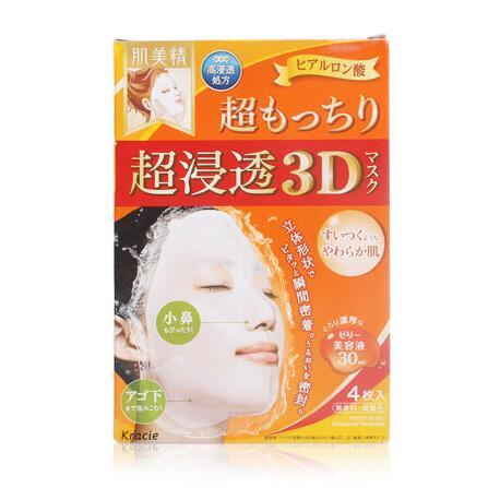 日本Kracie肌美精橙色面膜高浸透4片装