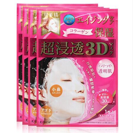 日本Kracie肌美精高浸透面膜玫红4片装