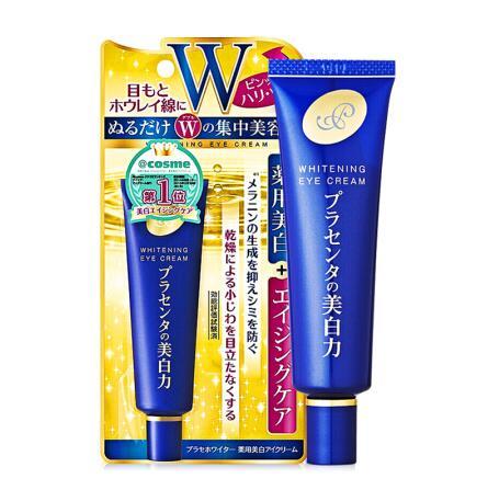 日本MEISHOKU明色胎盘素眼霜30G