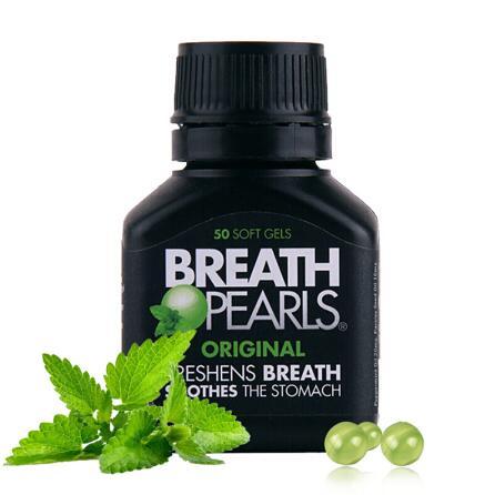 澳洲Breath Pearls草本口气珠香口丸50粒装
