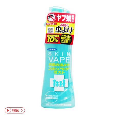 日本VAPE驱蚊喷雾蓝色柠檬味200ml