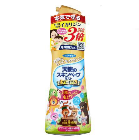 日本VAPE驱蚊喷雾天使升级版200ml