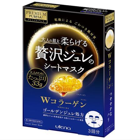 日本Utena佑天兰面膜蓝盒3片