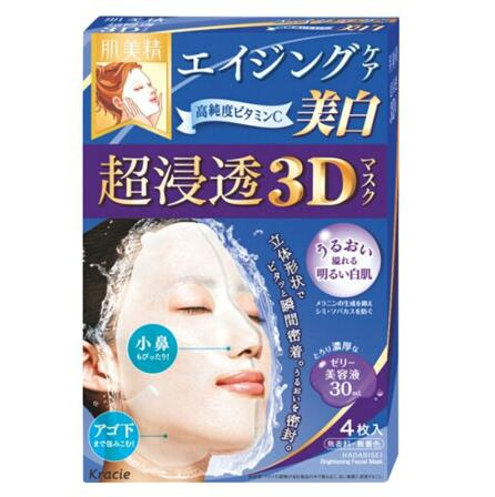 日本Kracie肌美精蓝色面膜深层嫩白4片装