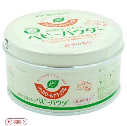 日本Wakodo和光堂儿童婴幼儿自然茶爽身粉120G