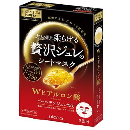 日本Utena佑天兰面膜红盒3片