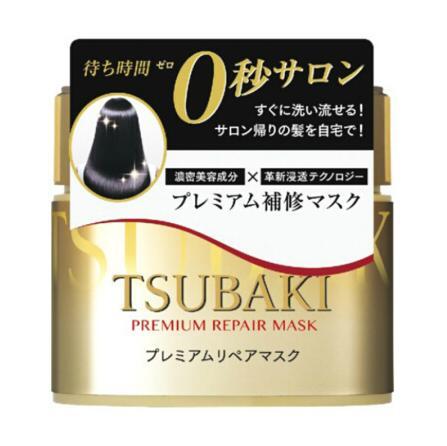 日本资生堂TSUBAKI修复金发膜180G
