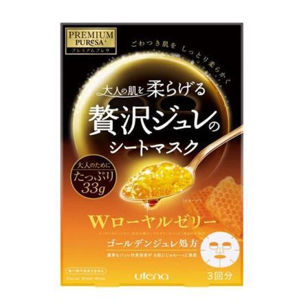日本Utena佑天兰面膜黄盒3片