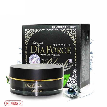 韩国Diaforce贵妇黑珍珠眼膜贴60片