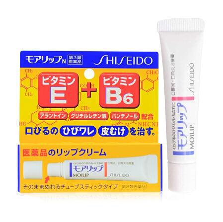 日本Shiseido资生堂唇膏8G