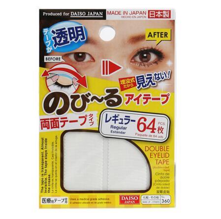 日本Daiso大创双眼皮贴透明隐形64G玫