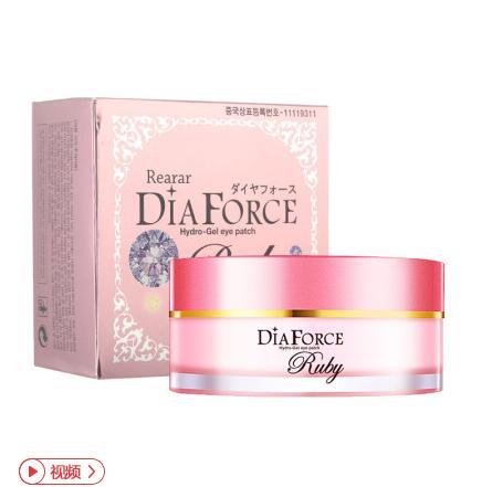 韩国Diaforce贵妇红宝石眼膜贴60片