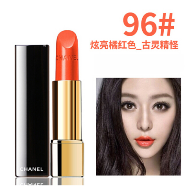 法国CHANEL丝绒系列口红96#炫亮橘红色