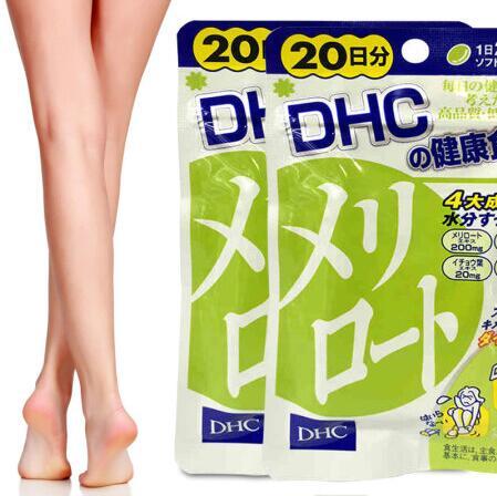 日本DHC蝶翠诗瘦腿丸40粒