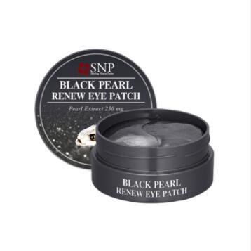 韩国SNP黑珍珠凝胶眼膜贴30对