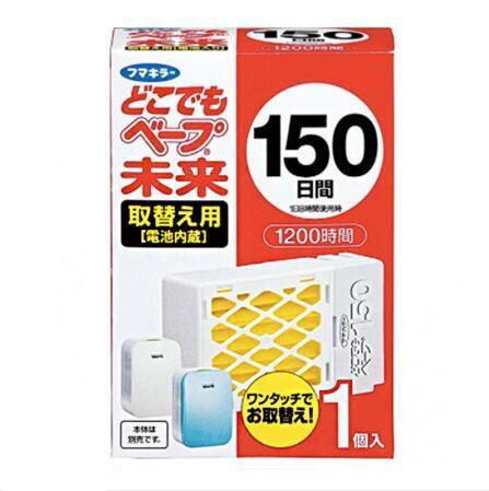 日本VAPE电子驱蚊器150日替换装