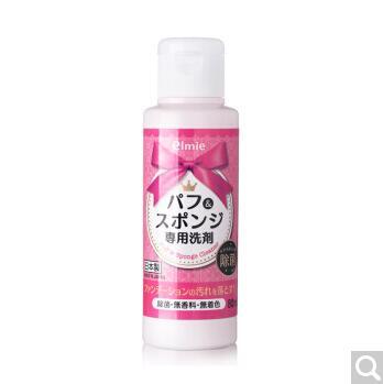 日本elmie惠留美粉扑清洁剂80ml
