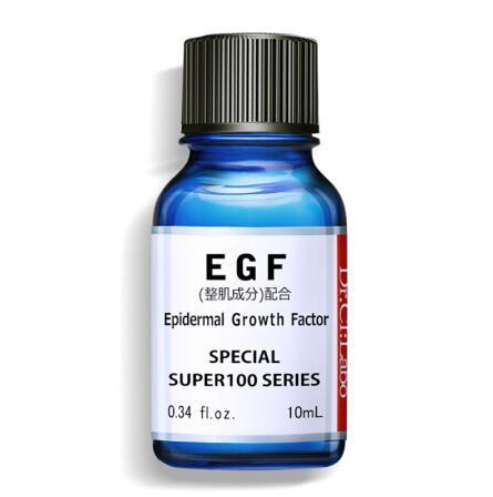 日本城野医生EGF精化液淡化痘印10ML