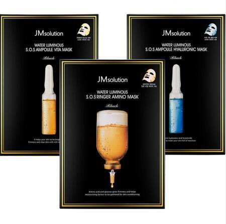 韩国JMsolution新款安瓶玻尿酸&维他命&氨基酸面膜10片装