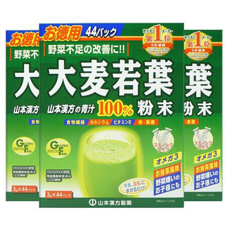 日本汉方大麦若叶青汁润肠碱性茶44包