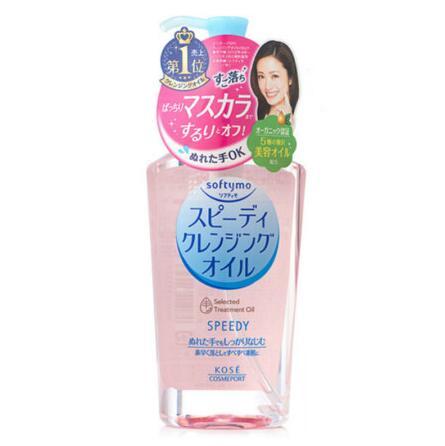 日本Kose Softymo高丝卸妆油230ml