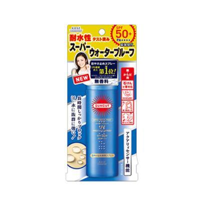 日本KOSE高丝防水防晒喷雾50G